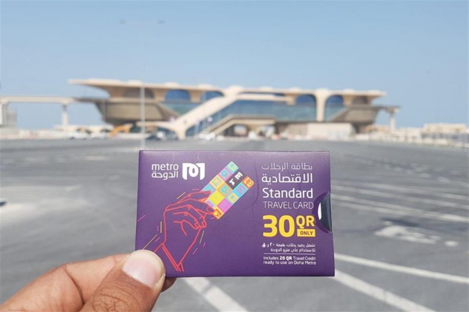 All the things you need to know about Doha Metro Travel Cards